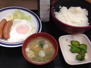 Śniadanie dziś w Tokio